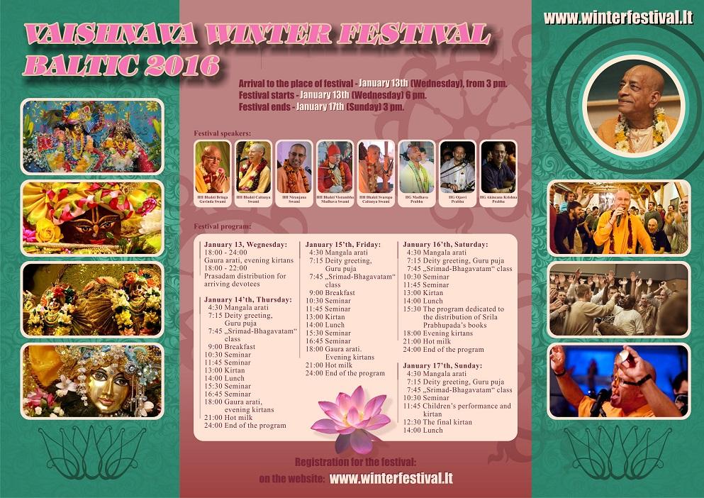 Зимний вайшнавский фестиваль 2016