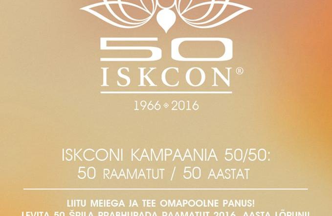 ISKCON 50/50 kampaania
